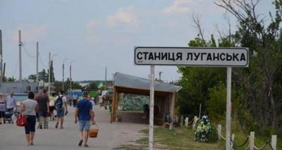КПВВ «Станица Луганская» возобновит работу в субботу по новому графику