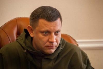 """""""В Москве принято решение..."""" - известный журналист рассказал, кто на самом деле убил Захарченко"""