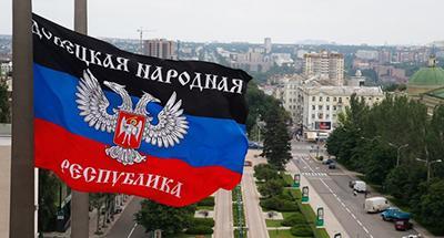 «Страх и паника в Донецке»: горожан «до смерти» напугал взрыв в центре города