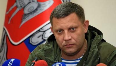Все версии убийства Захарченко, «самоубийство» военного с 15-ю пулями и пытки в тюрьмах. ВИДЕО