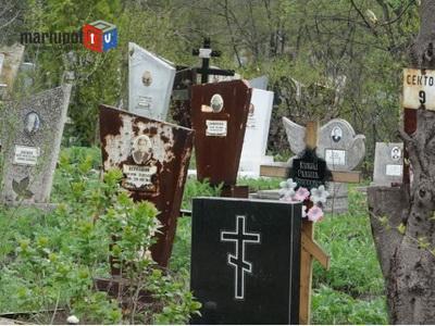 В Мариуполе разбираются, кто и почему скупает информацию об умерших