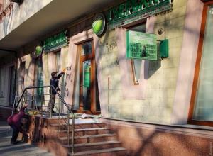 """Украина наносит новый удар агрессору: арестованы """"дочки"""" крупнейших банков Российской Федерации"""
