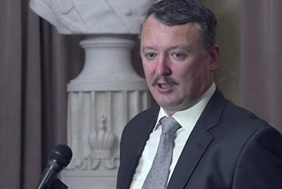 Гиркин рассказал, кого поддержит на «выборах» в ОРДО