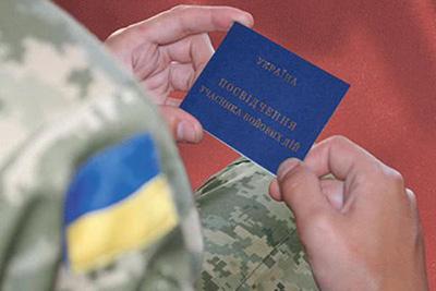 Стало известно, сколько сотрудников СБУ получили статус участника боевых действий