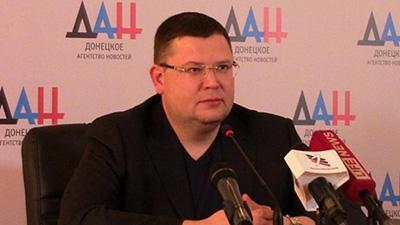 Новый «министр доходов ДНР» рассказал об экономической ситуации в «республике»