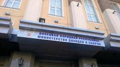В ОРДО создали комиссию для проверки деятельности «министерства доходов и сборов»