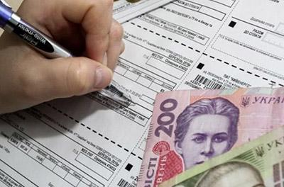 Какие документы необходимы для оформления субсидии