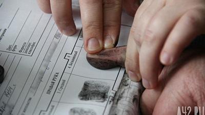 На блокпосту «Еленовка» в обязательном порядке снимают отпечатки пальцев — соцсети
