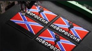 Донецка и Луганска слишком мало: в России рассказали о готовящейся Путиным новой атаки на Украину