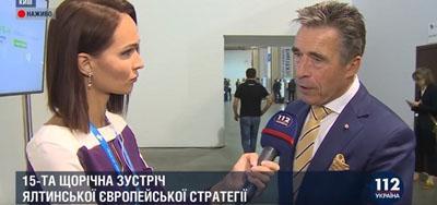 Мир на Донбассе будет, – Расмуссен