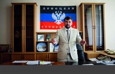 Главарь «ДНР» Пушилин заявил о «задержании убийцы Захарченко». Люди смеются