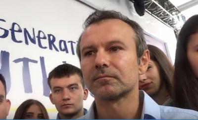 Вакарчук рассказал о своем отношении к жителям Донецка. ВИДЕО