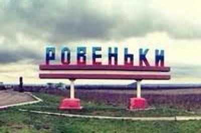 В Ровеньках боевики «ЛНР» закрывают молитвенные дома
