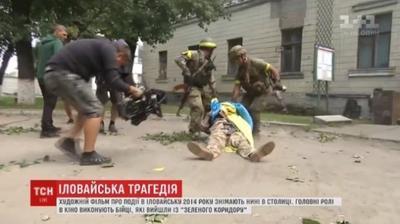 """Киношники напугали киевлян флагом """"ДНР"""""""