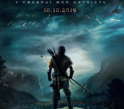 Названа дата премьеры исторического экшена «Захар Беркут»