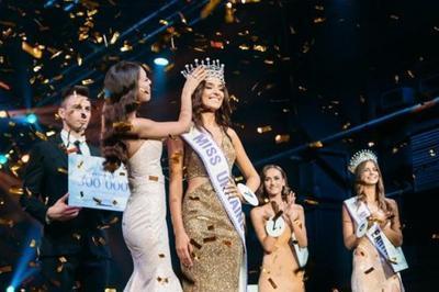 """В Киеве выбрали """"Мисс Украина - 2018"""""""