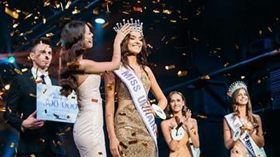 Победительницу конкурса «Мисс Украины - 2018» лишили титула