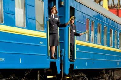Расписание поездов из москвы на полтаву