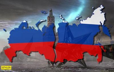 Распад России на части: стало известно, где именно ситуация в РФ взорвется первой
