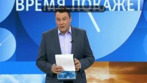 """""""Если не говоришь на украинском языке, то умрешь"""", - реакция росТВ (ВИДЕО)"""