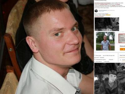 Под Горловкой погиб наемник группировки «ДНР» «Серый»