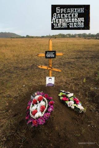 """""""Осы"""" ужалили опасного террориста: в Донецке нашли могилу бойца """"Спарты"""""""
