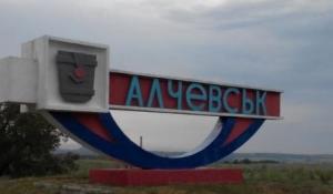 """Ситуация в """"ЛНР"""": в оккупированном Алчевске взорван пассажирский автобус"""