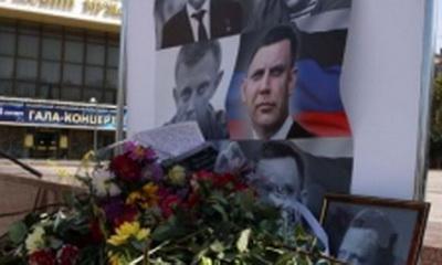 """Смертельный подрыв Захарченко в """"Сепаре"""": стали известны новые детали громкого убийства в Донецке. ВИДЕО"""