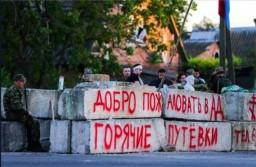 На блокпостах боевиков «ДНР» массово страдают люди