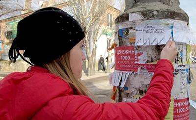 Украинцам запретили выселять квартирантов: подробности резонансного решения