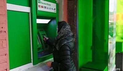 Важно! Снимите деньги с карт: ПриватБанк предупредил о временной остановке работы