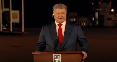 Томос для Украины: Порошенко сделал заявление