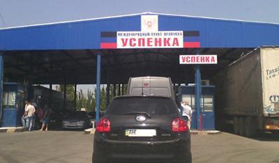 Срок пребывания украинцев из Донбасса в России без визы могут увеличить до полугода