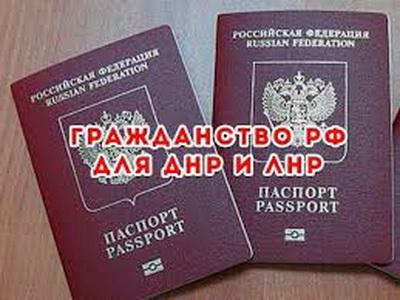 Жители оккупированной части Донетчины не верят заявления политиков из РФ