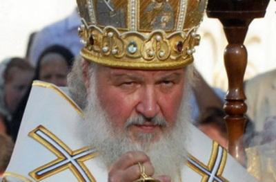 Новый удар по РПЦ: Греция закроет Афон для Московской патриархии