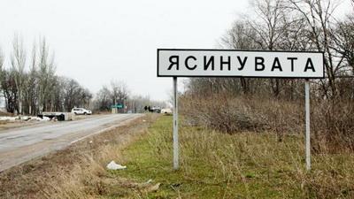 Пушилин присвоил оккупированной Ясиноватой звание «города воинской славы»