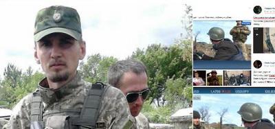 """Россиянин Ширяев приехал на Донбасс убивать украинцев, но словил смертельную """"ответку"""" от ВСУ"""