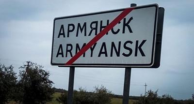 На улицах трупы, в воздухе кислота: сеть ужаснули фотографии из аннексированного Крыма (ФОТО)