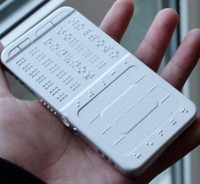 В Индии создали смартфон для слепых