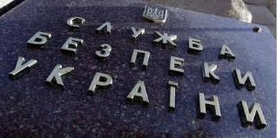 Бывший пленник «ЛНР» предоставил СБУ свидетельство о пытках. ВИДЕО