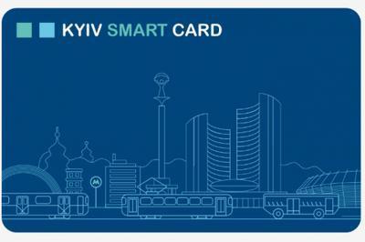 В городском транспорте Киева начали тестировать Е-билет