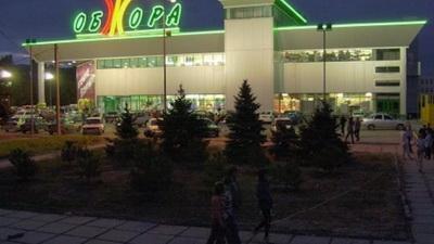 Дончане сообщают о масштабных обысках в сети супермаркетов «Обжора»