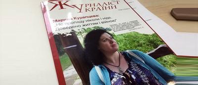 Выборы, Донбасс и патриотизм