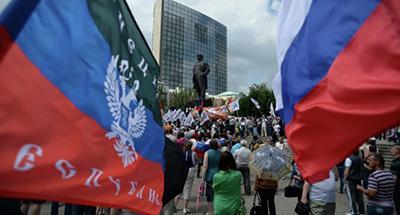 Россия официально признала ''выборы на Донбассе''