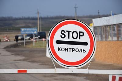 КПВВ Донбасса: Новые ограничения при перевозе товаров