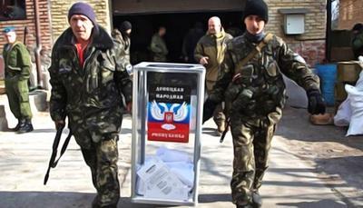 Что ожидает Украину после псевдовыборов в ОРДЛО