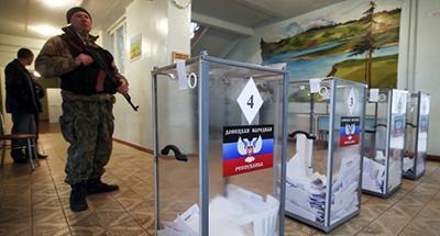 """Помощникам """"выбором"""" на Донбассе светит уголовная ответственность"""
