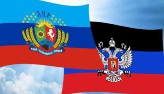 В СБУ сделали заявление по присоединению ОРДЛО к России