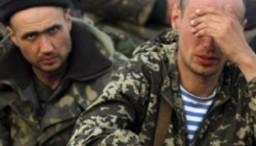 Боевики «ДНР» в понесли серьёзные потери в районе Зайцево