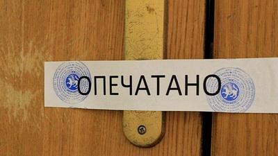 В Донецке «полиция» внезапно опечатала популярный спортивный клуб